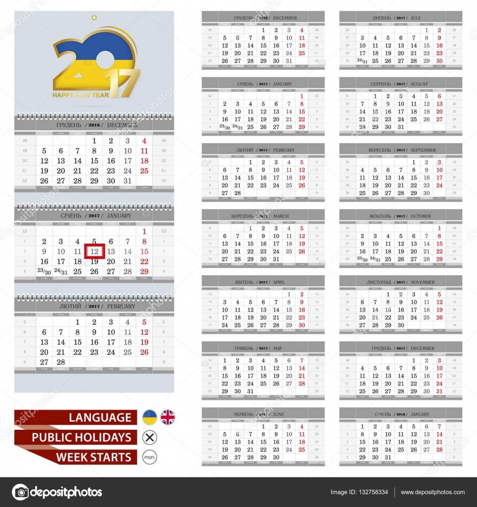 Plantilla de planificador de calendario de pared para el año 2017 ...