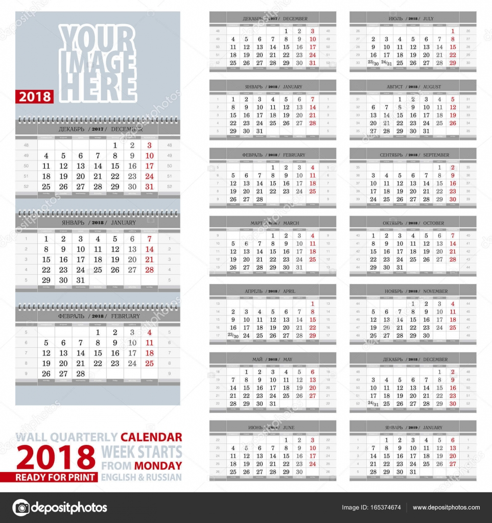 2018 calendar design in gray color wall quarterly calendar 2018 english and russian language week start from monday ready for print