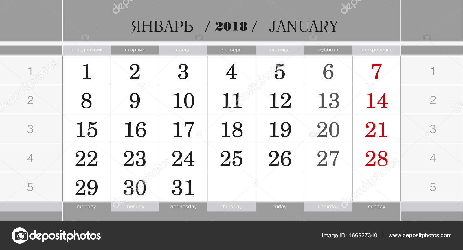 calendar quarterly block for 2018 year january 2018 wall calendar english and russian language week starts from monday vector illustration