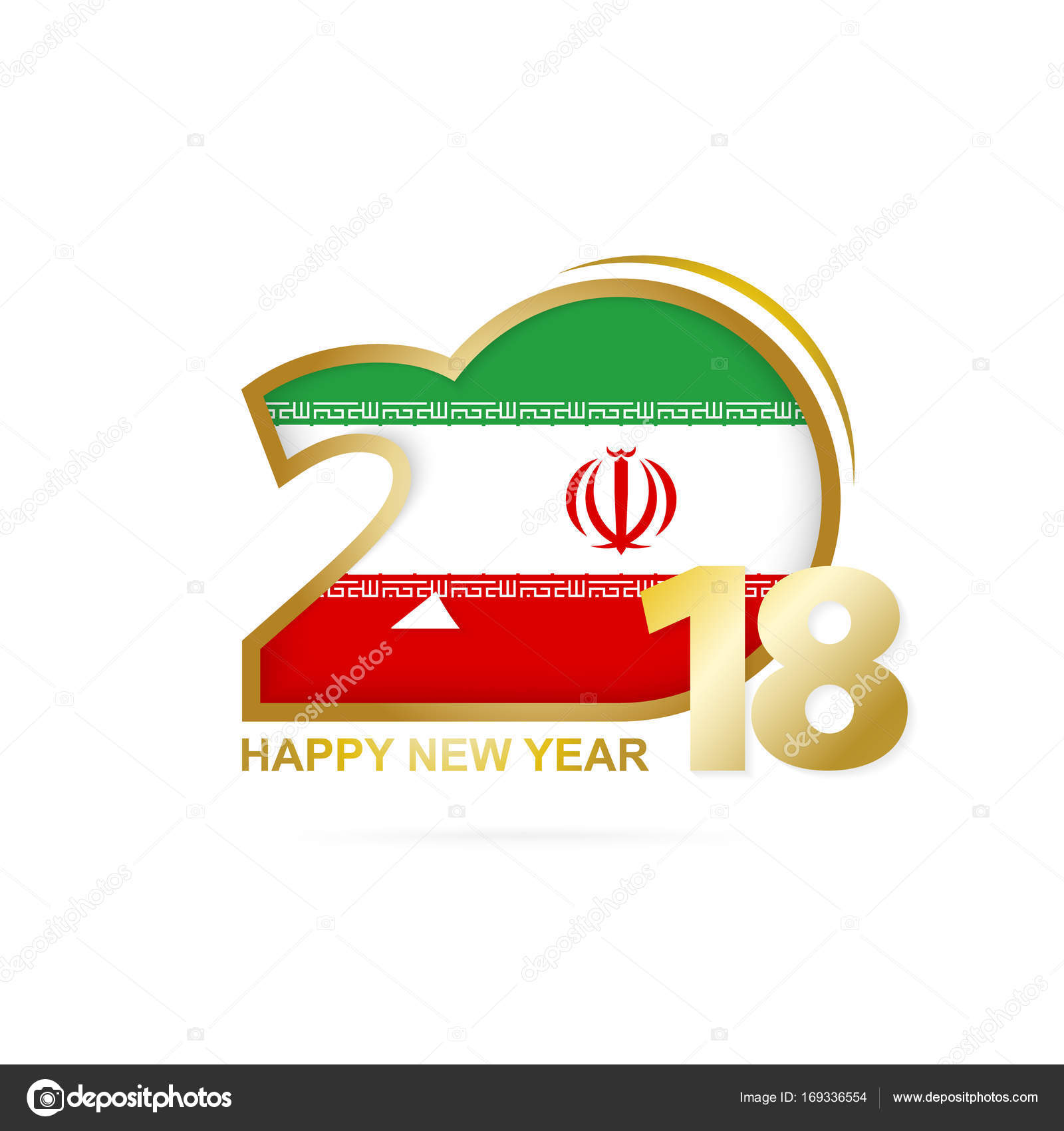 Year 2018 with iran flag pattern happy new year design stock year 2018 with iran flag pattern happy new year design stock vector buycottarizona Choice Image