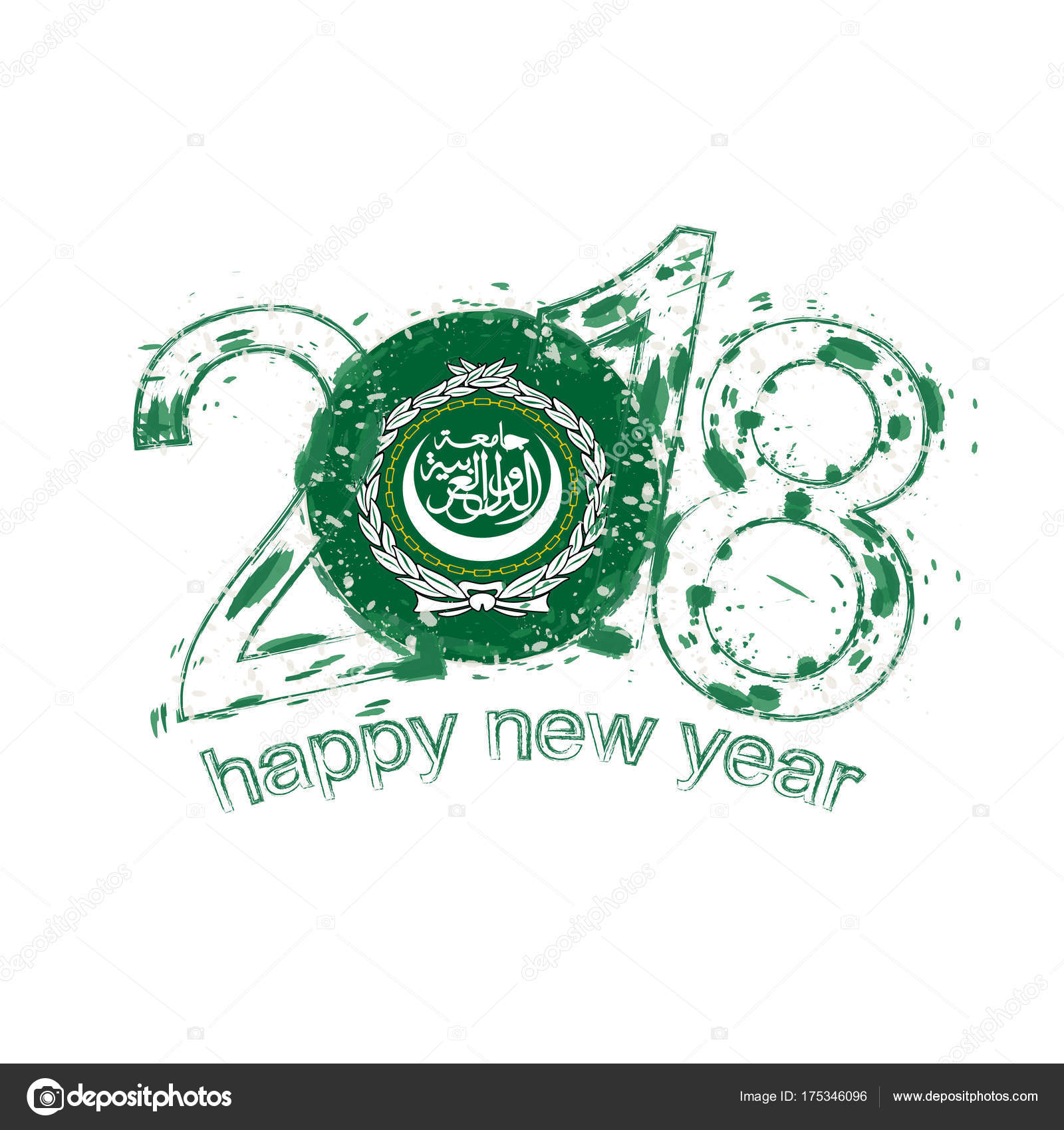 2018 happy new year arab league grunge vector template for greeting card calendars 2018 seasonal flyers christmas invitations and other