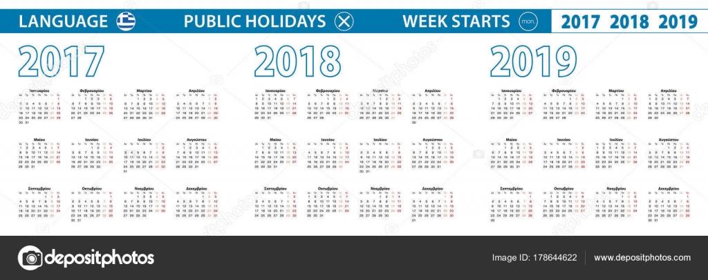 Simple Calendar Template In Greek For 2017 2018 2019 Years