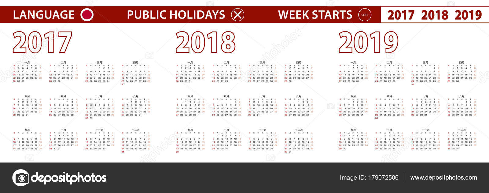 2017 2018 2019 year vector calendar in japanese language