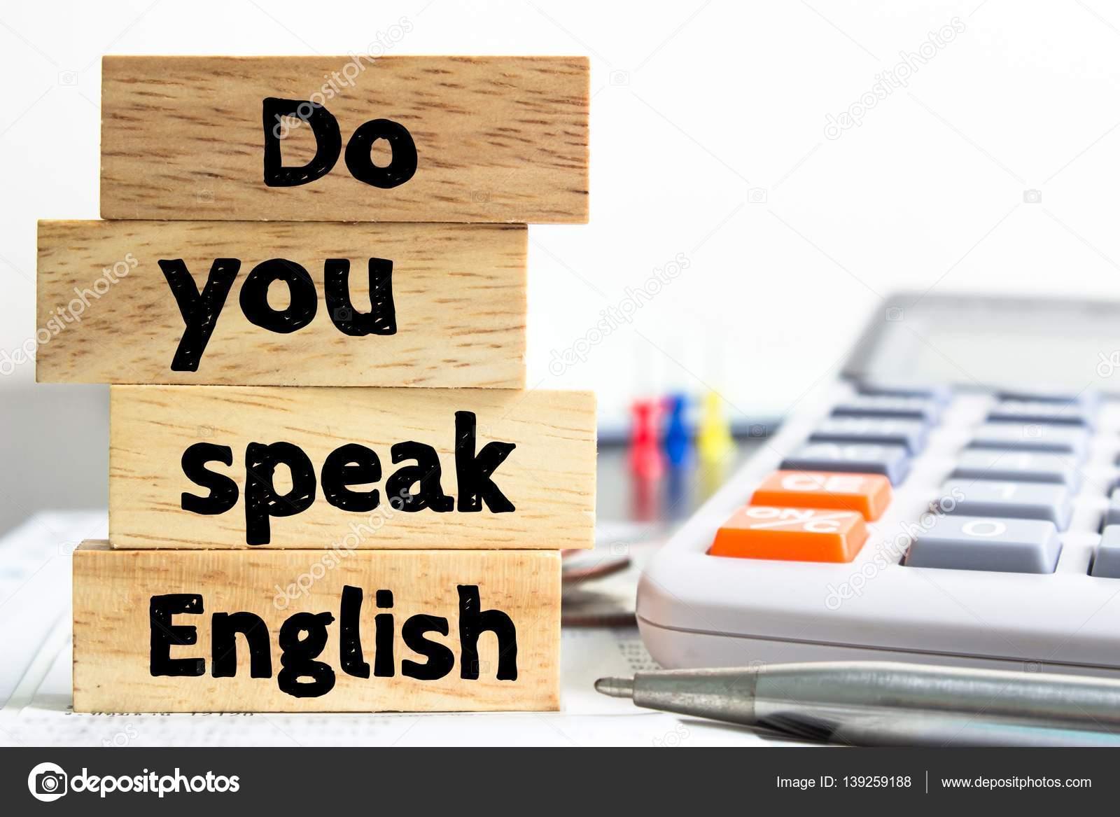 SMS-Nachricht tun Sie sprechen Englisch auf Holz mit Bürotisch ...