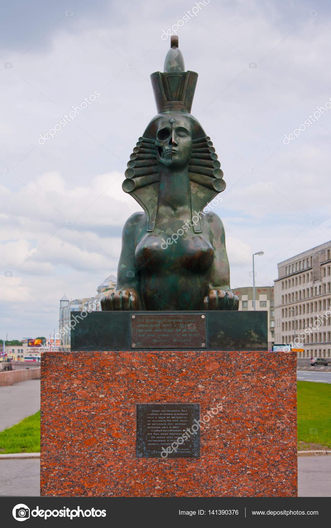 Купить памятники спб яндекс гравировка на гранитные памятники новосибирск