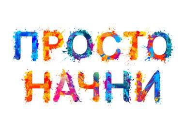 JUST START. Russian language