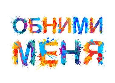 HUG ME. Russian language