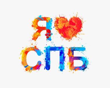 Vector Inscription on russian: I love SPB that means I love Saint Petersburg clip art vector