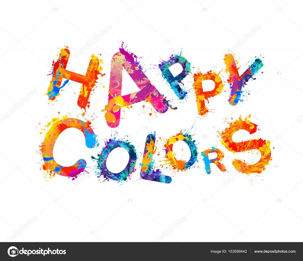 Счастливые цвета