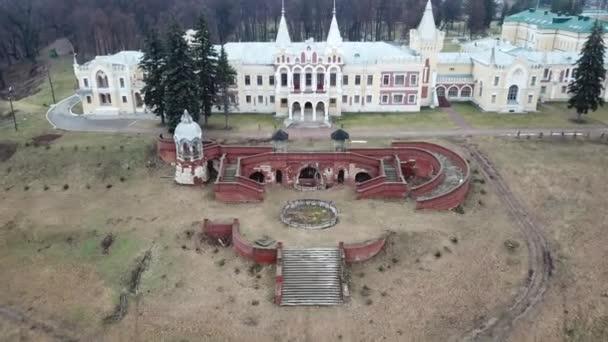Kindertuberkulose-Sanatorium in Kiritsy (ehemaliges Gut von derviz). Ende des 19. Jahrhunderts