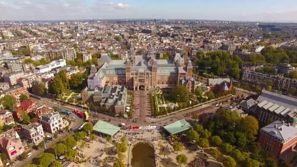 Muzejní náměstí v Amsterdamu, pohled shora