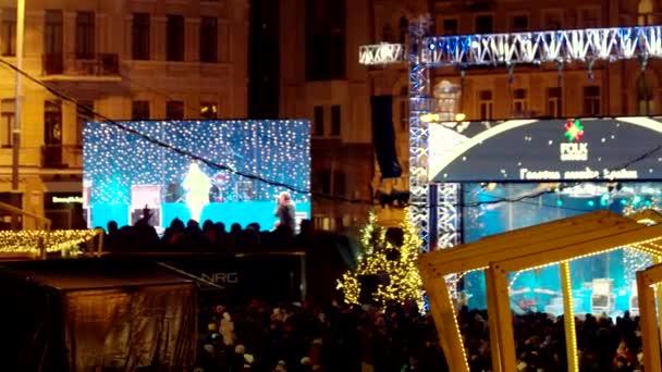 Weihnachtsfeier in der Innenstadt.