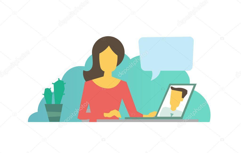 dating ιστοσελίδα συνομιλία Πώς υπολογίζεται η σάρωση γνωριμιών