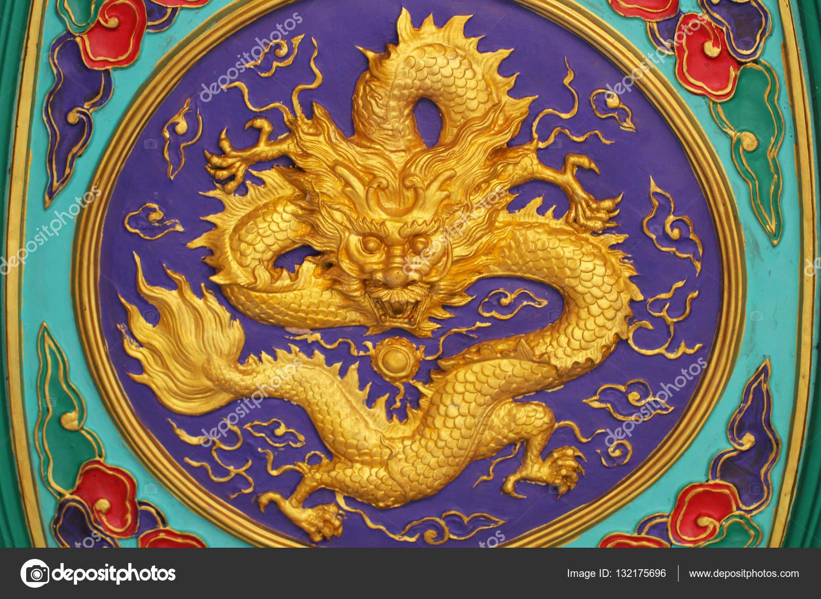 golden dragon marble carving wall — Stock Photo © biggereye #132175696