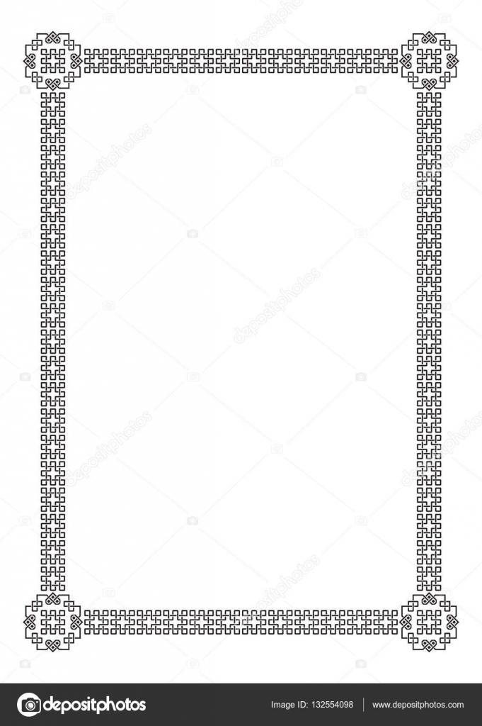 Marco adornado negro, líneas entrelazadas. Proporciones de página A4 ...
