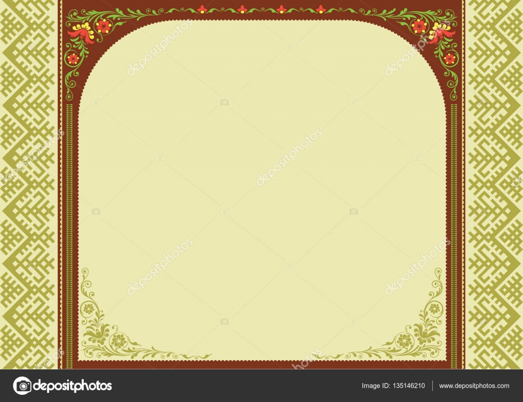 Ornate frame and background with floral and Russian ethnic patterns ...