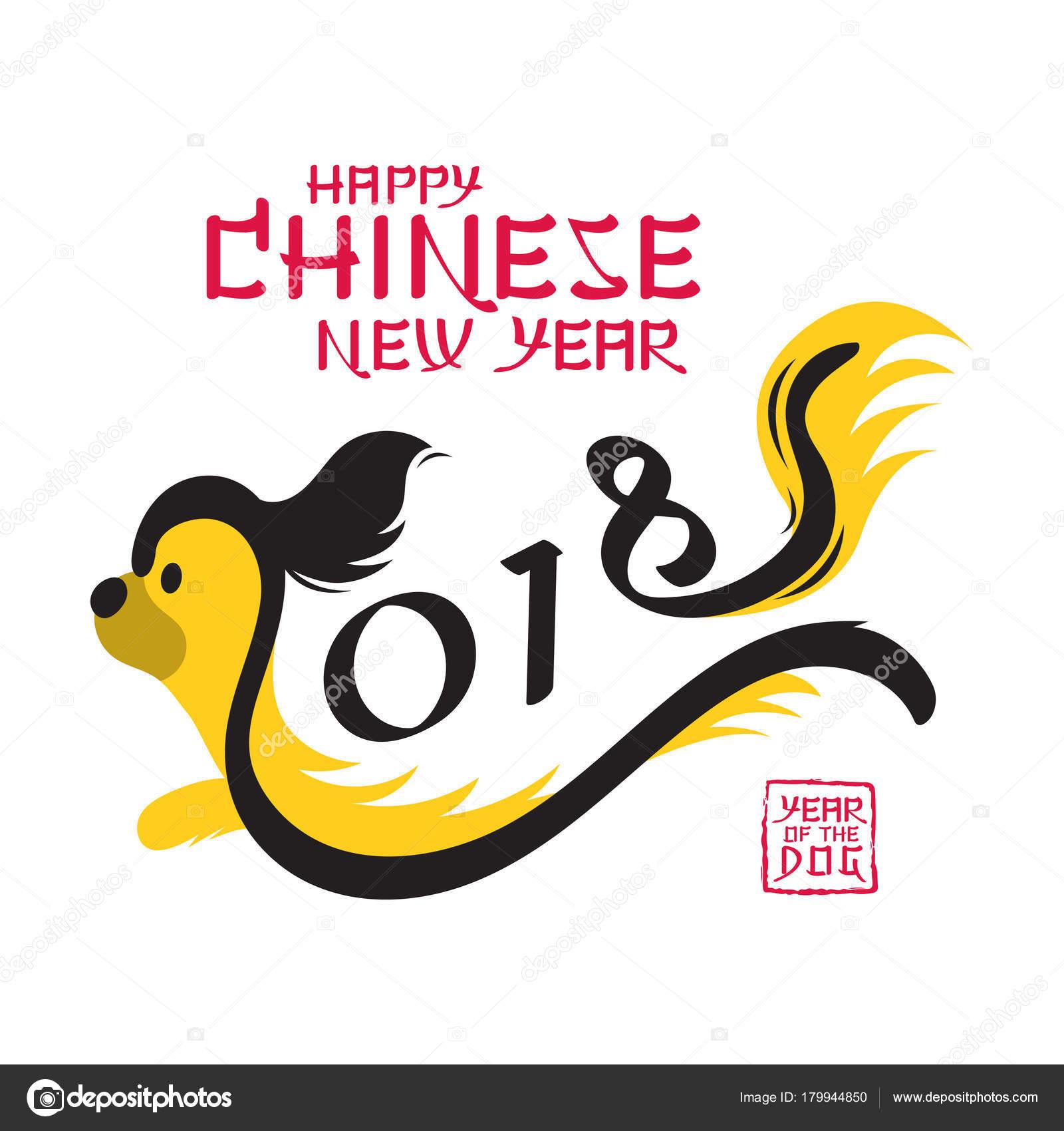 Pekinese Hund Symbol, chinesische neue Jahr 2018 springen ...