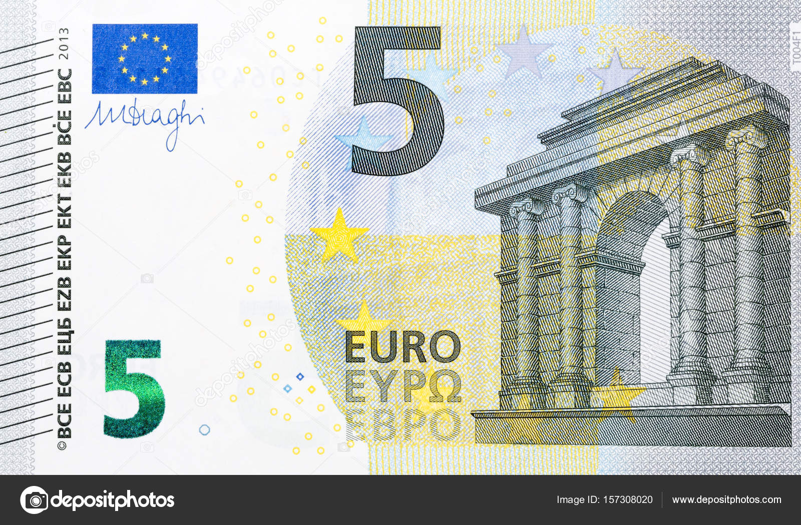 Macro Detailed Text On A 5 Euro Banknotes Stock Photo