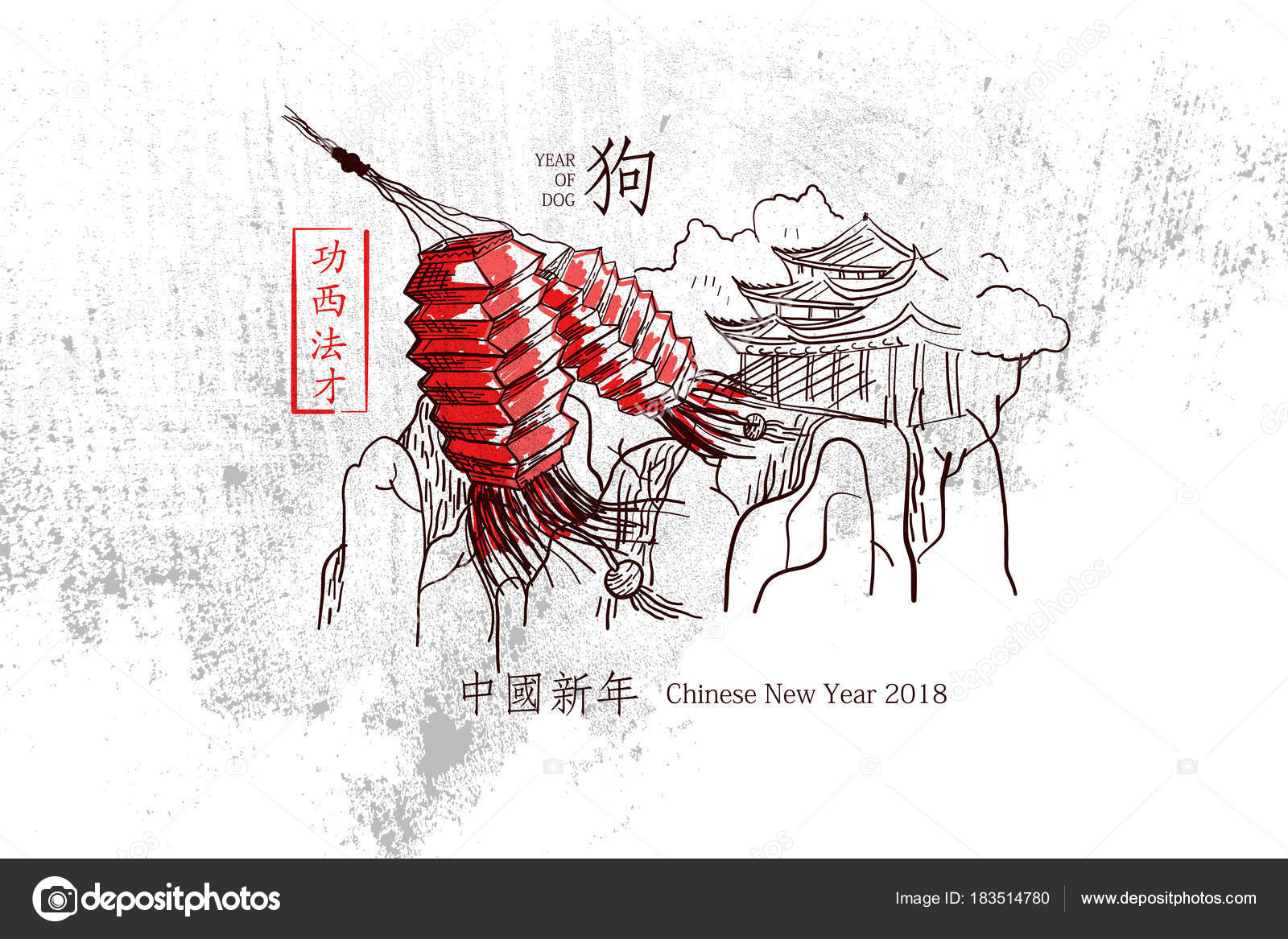 Chinese Lantern Traditional Asian Painting Style Words Greeting