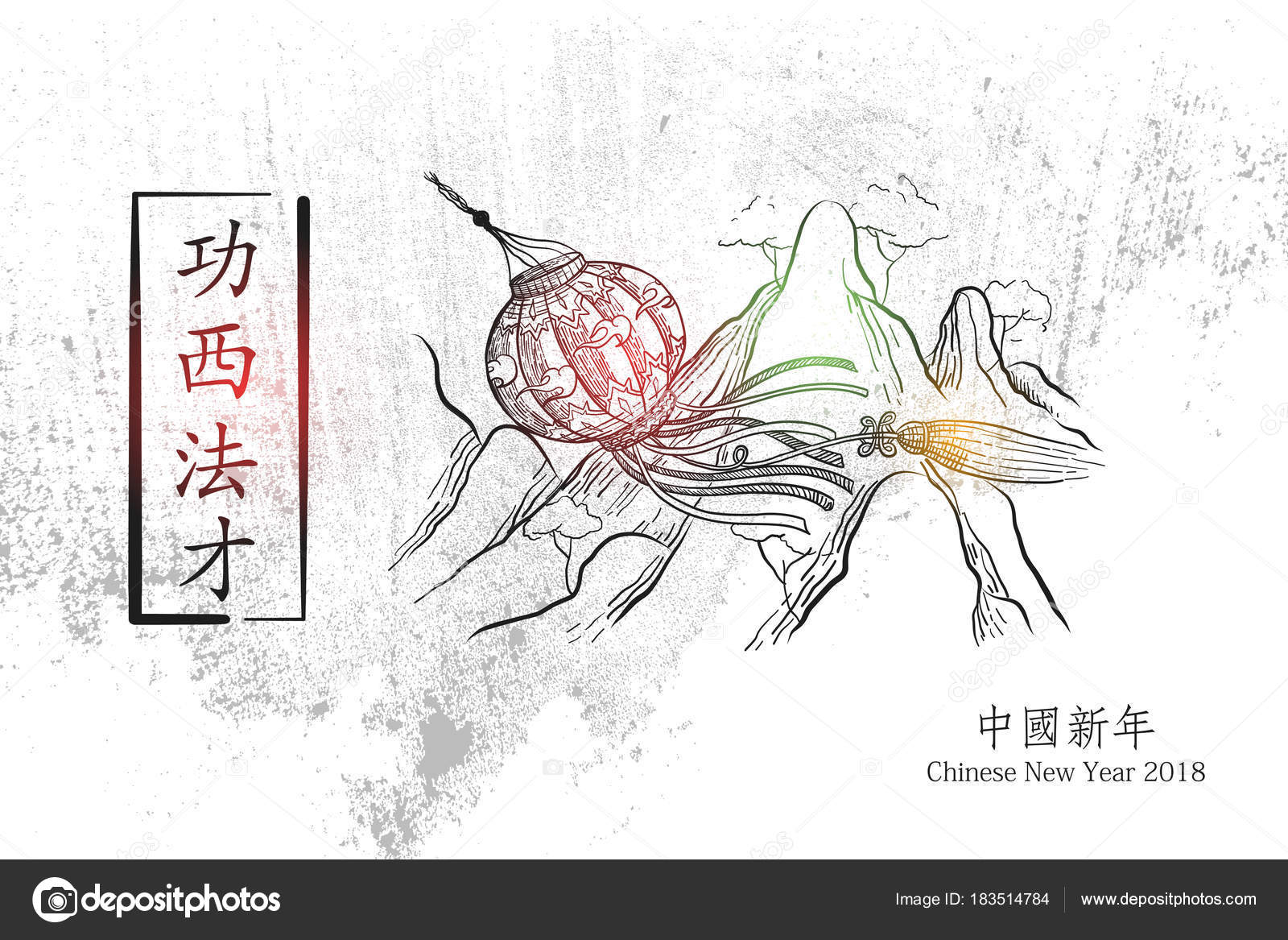 Chinese lantern traditional asian painting style words greeting chinese lantern in traditional asian painting style with words of greeting vector by yugra m4hsunfo