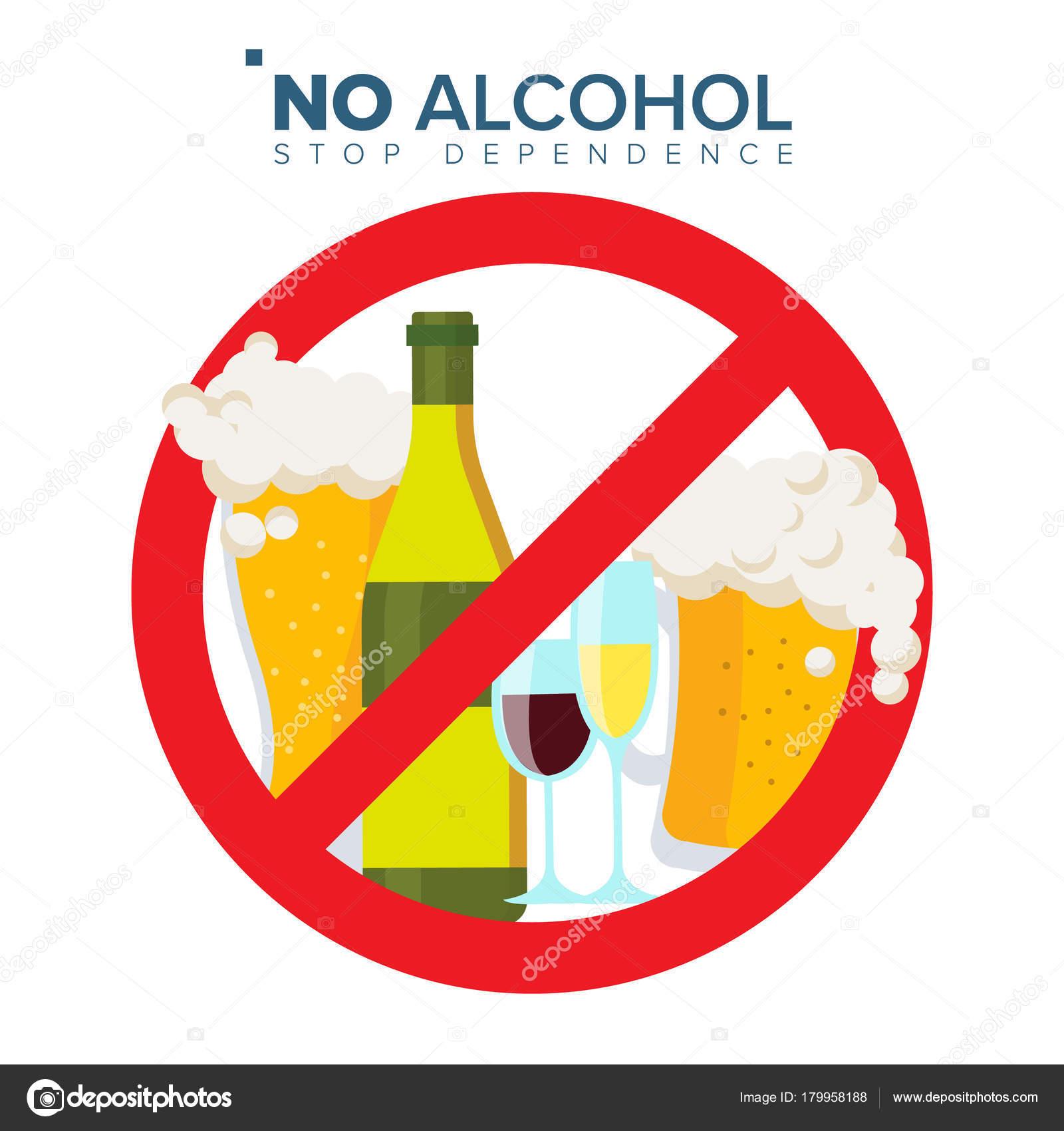 Не вектор знак алкоголя. Забастовка через красный круг ...