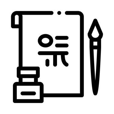 Korean Hieroglyph Icon Vector. Outline Korean Hieroglyph Sign. Isolated Contour Symbol Illustration icon