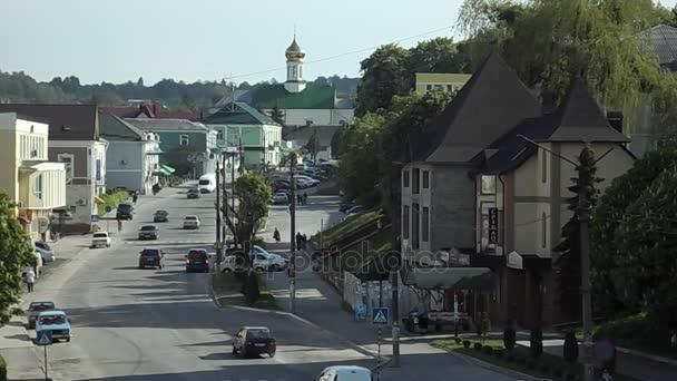 Shevchenko Street v Kremenci