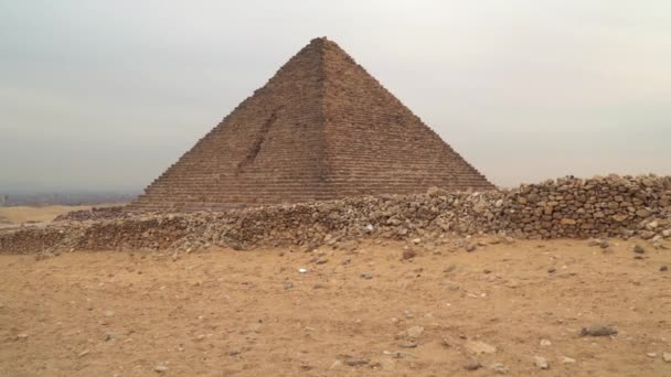 Pyramid of Menkaure. The Pyramid of Menkaure is the smallest of the three main Pyramids of Giza, located on the Giza Plateau in the southwestern outskirts of Cairo, Egypt.