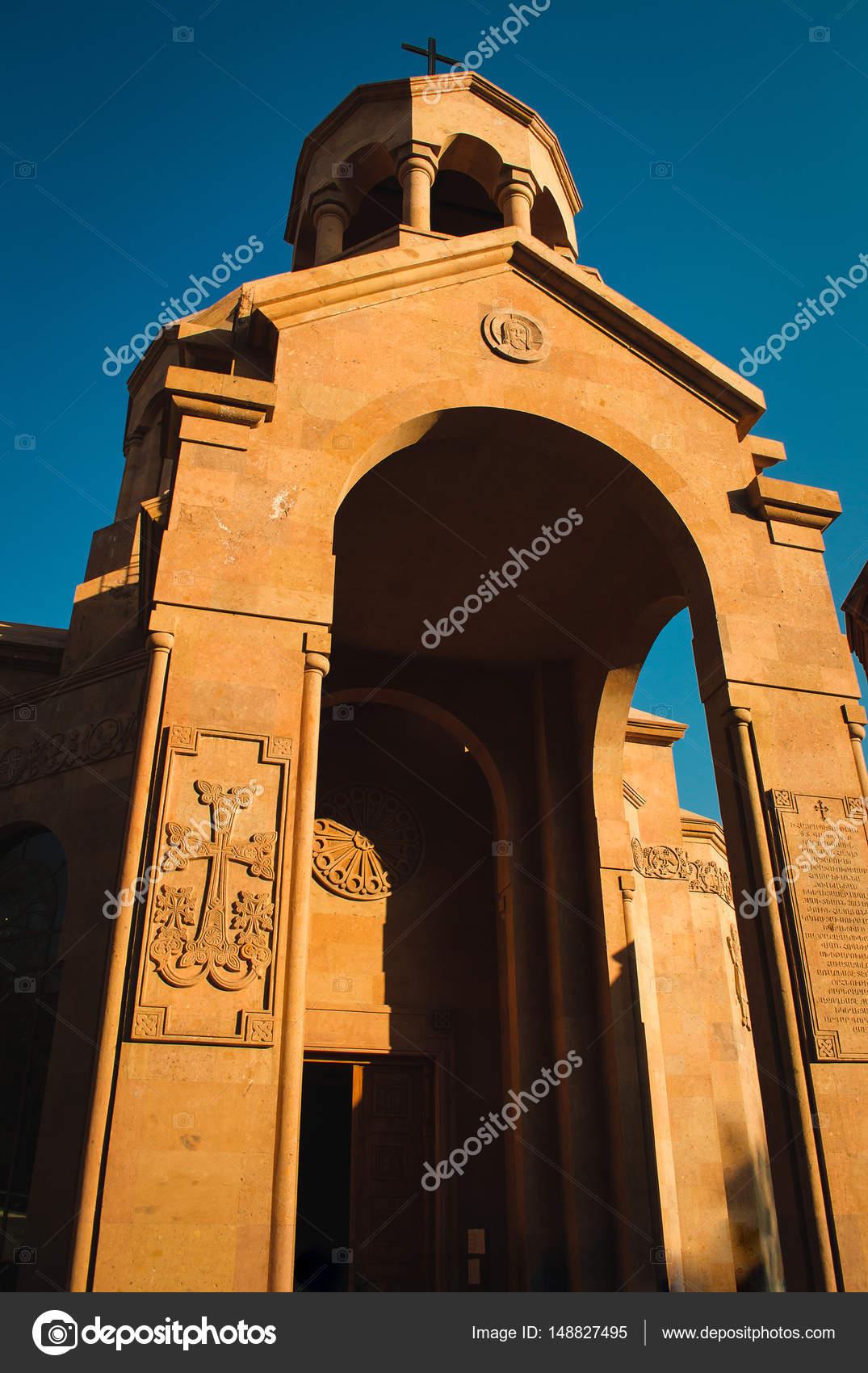 Yerevan City Center, Armenia. Religious Background. Travel Concept. Stone  Khachkar. Ornate Exterior. U2014 Photo By Tanya66