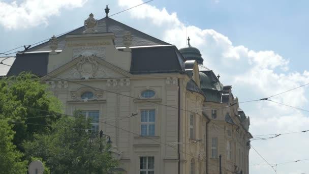 Slovenská filharmonie budova