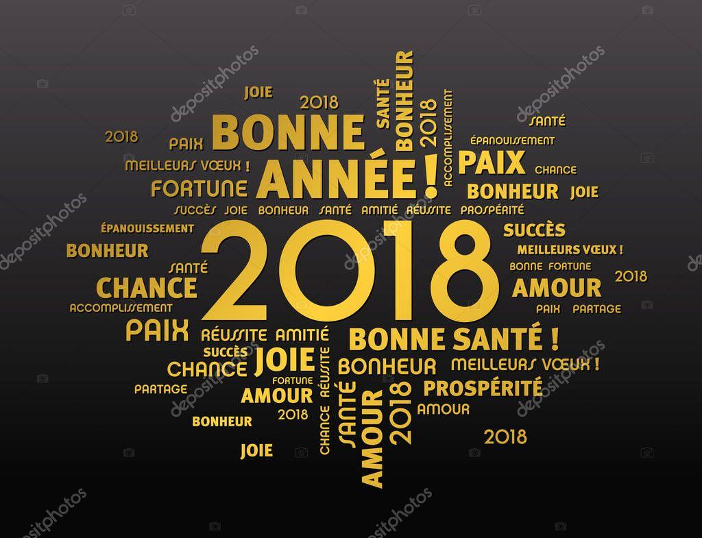 вітальна листівка 2018 французькою мовою стоковий вектор