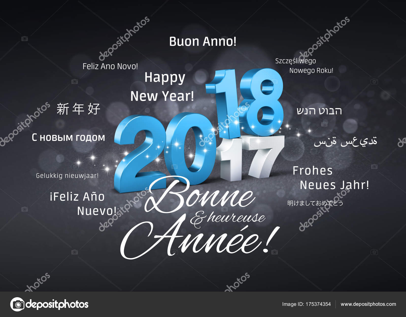 New Year 2018 Greeting Card In French Stock Photo Titoonz 175374354