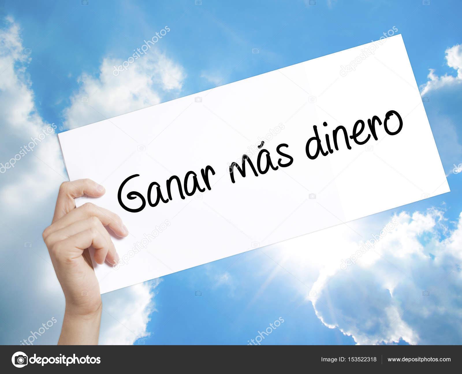 Учебу Mas динеро (заработать больше денег на испанском языке) знак.