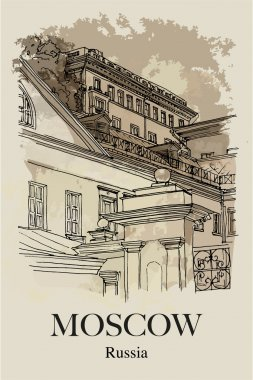 MOSCOW, RUSSIA, old mansions in city centre. Hand drawn sketch.