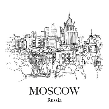 MOSCOW, RUSSIA: Panoramic view to the city. Hand drawn sketch