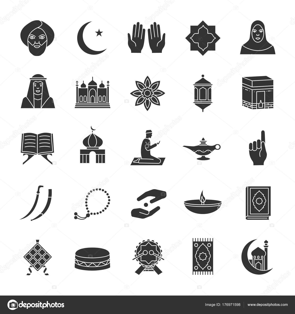 Islamic Culture Glyph Icons Set Silhouette Symbols Muslim Attributes
