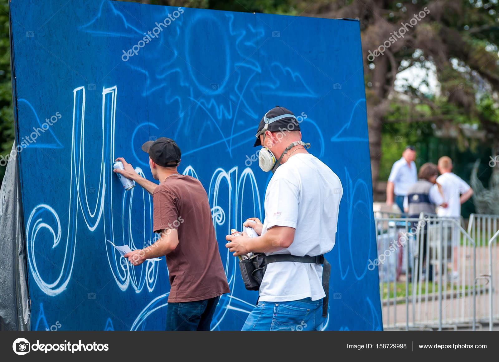 Ukraine, Nikolaev, 24.06.2017: Festival des Graffiti, der Tag der ...