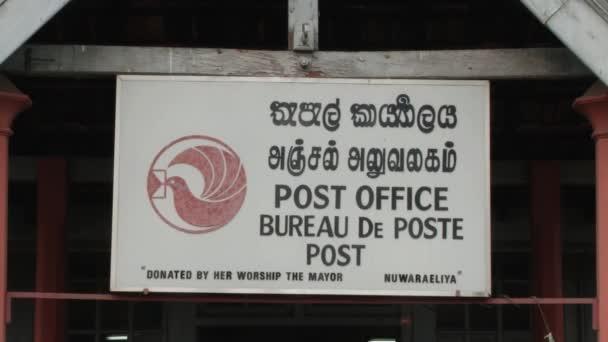 Exteriér koloniální budově ve městě Nuwara Eliya, Srí Lanka pošty