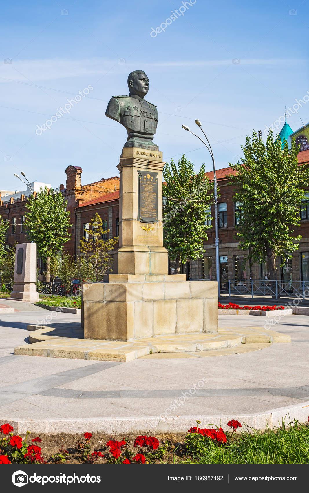 Где можно заказать памятник в волгограденовосибирске памятники из гранита баян
