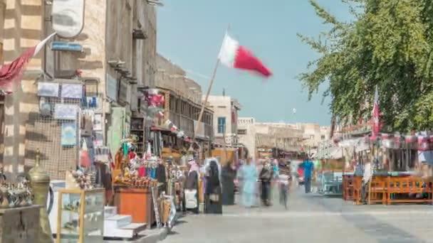 Souq Waqif timelapse in Doha, Qatar
