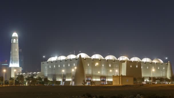 Imam Muhammad Ibn Abd Al Wahhab Mosque Timelapse Qatar State Exterior View At Night Stock Footage