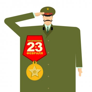 Russian military with big medal. Officer in uniform. Patriot Nat