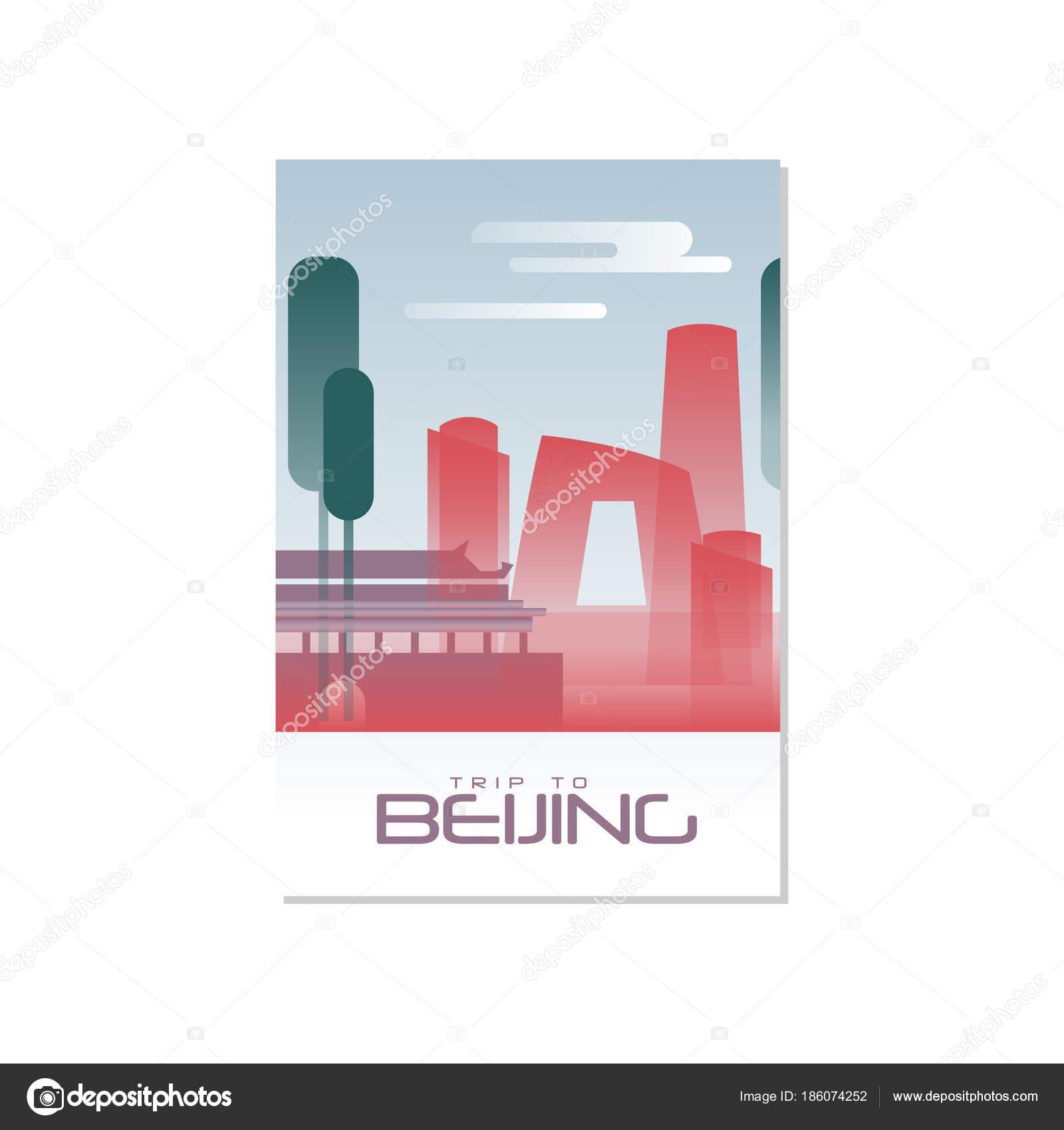 Поездка в Пекин, плакат шаблон путешествий, туристическая открытка ... 99407c0fecd