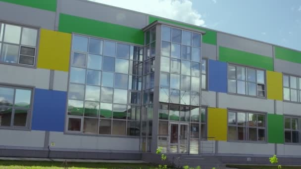Moderne Baustruktur in der Stadt