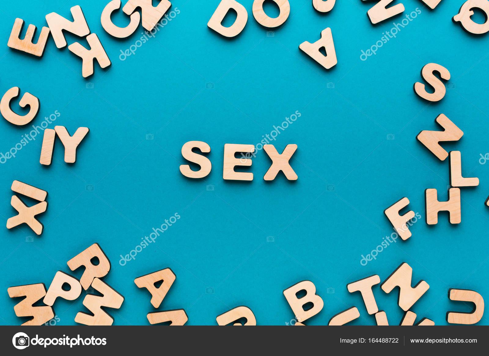 Секс рама