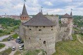 Fortezza Vecchia Kamenetz-Podolsk