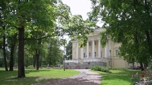 Rezervní palác v Tsarskoye selo, Pushkin, Rusko poblíž Petrohradu.
