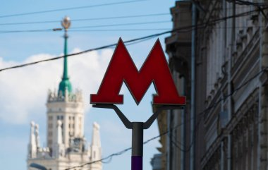 The symbol M is the underground metro in Moscow