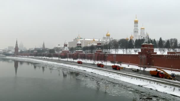 Kremlin embankment and Moscow river