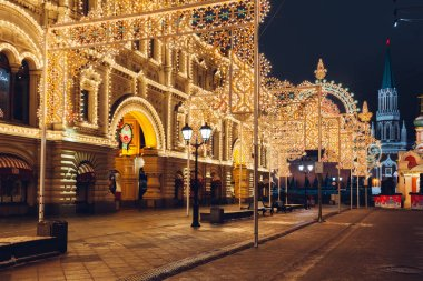 Christmas decorations in Moscow, Russia